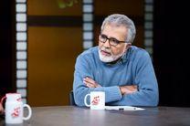 پخش فصل جدید برنامه نقد سینما از شبکه پنج سیما
