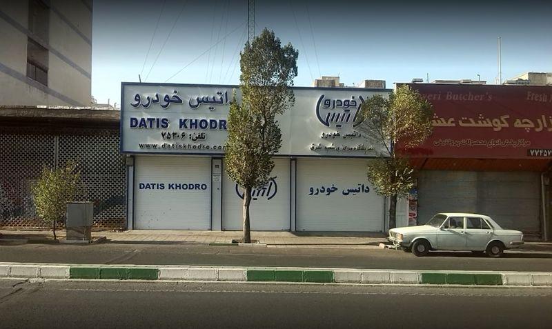 سرگردانی مشتریان داتیس خودرو با وجود تکمیل وجه/قصه ادامه دار واردات خودرو+سند
