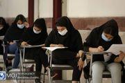 زمان اعلام نتایج نهایی هشتمین آزمون استخدامی آموزش و پرورش
