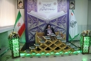 کسب رتبه برتر 3 بانوی اصفهانی در چهل وسومین دوره مسابقات کشوری قرآن کریم