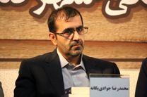 حضور سرزده آیت الله رئیسی در متروی تهران مایه خوشحالی است