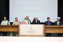 نشست مشترک روسای دادگستری ها و دادستان های استان با فرماندهان انتظامی گیلان