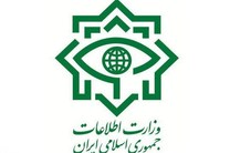 ارتباط همسر دوم نجفی با وزارت اطلاعات تکذیب شد