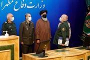 قاسم تقیزاده رئیس دانشگاه مالک اشتر وزارت دفاع شد