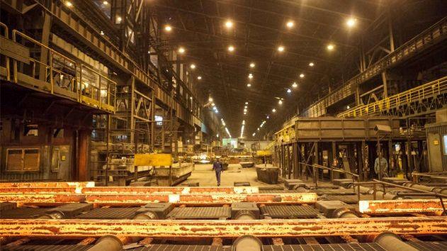 سرمایه گذار پرید؛ مالکیت گروه ملی فولاد ایران مجددا به بانک ملی واگذار شد