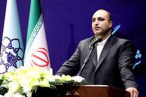 افتتاح اکوپارک به عنوان زیست پارک در مشهد