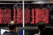 معاملات در سومین روز کاری بورس تهران چگونه بود؟