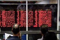 شاخص بورس در جریان معاملات امروز ۲۰ خرداد ۹۹ اعلام شد