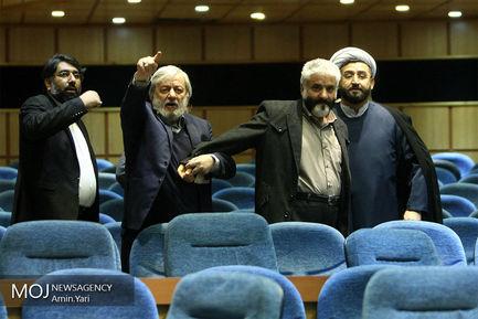 مجمع+عمومی+خانه+احزاب+ایران