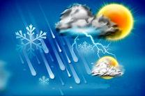 ورود دو سامانه بارشی جدید به کشور تا پایان هفته جاری
