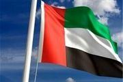 جیبوتی امارات را اخراج کرد