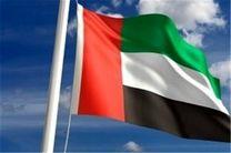 فعالیت سفارت امارات در افغانستان از سرگرفته شد