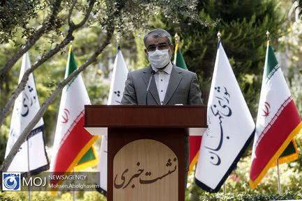 نشست خبری سخنگوی شورای نگهبان - ۱۹ مهر ۱۳۹۹