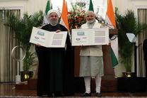 امضای 15 سند همکاری و یادداشت تفاهم میان ایران و هند