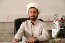 احیای 500 رقبه در استان اصفهان