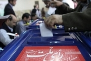 مجریان انتخابات از جانبدارى داوطلبان پرهیز کنند