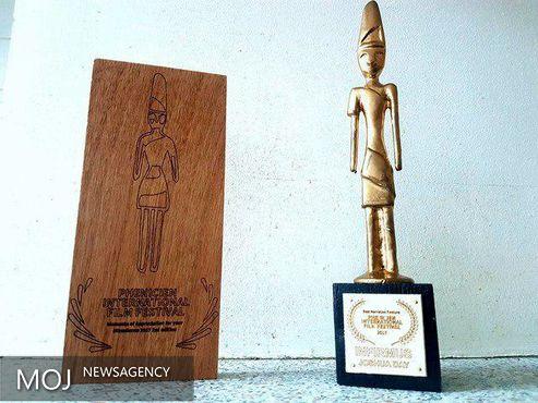 جایزه مجسمه طلایی شهر «برادران لومیر» به ستار چمنیگل از ایران رسید