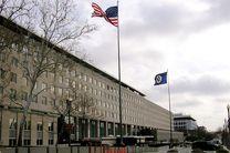 ایران و چند کشور دیگر در فهرست تحریمهای ویژه آمریکا قرار گرفتند