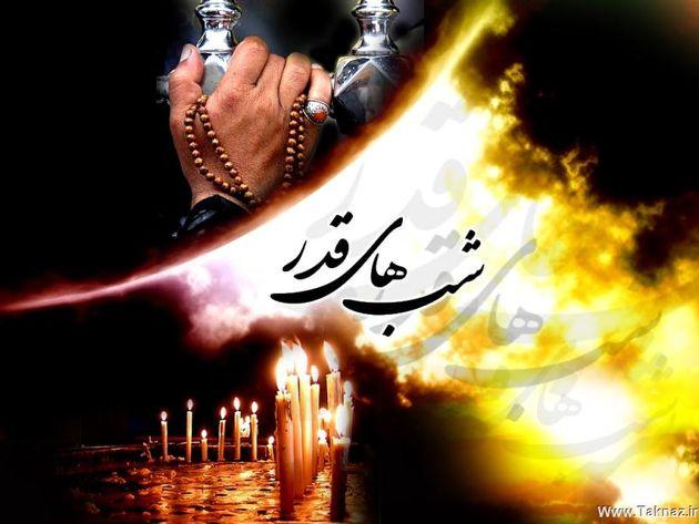 برپایی مراسم شب های قدر در جوار 23 بقعه متبرکه ناحیه یک اصفهان
