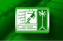 فدراسیون فوتبال عربستان به کنفدراسیون فوتبال آسیا اعتراض کرد