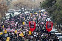 اجتماع بزرگ مردم در اصفهان آغاز شد