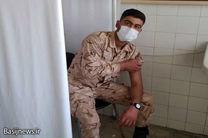پلیس اصفهان، پیشتاز در واکسیناسیون سربازان وظیفه