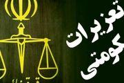 جریمه ۲۸ میلیارد ریالی قاچاقیان ارز در استان کردستان