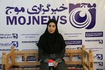 بازدید رئیس اداره امور تفریحی شهرداری اصفهان از دفتر خبرگزاری موج