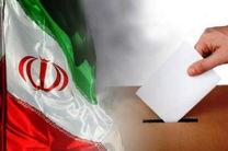 تسریع در روند بررسی صلاحیت داوطلبان انتخابات
