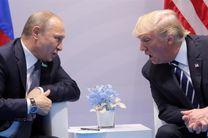 بیانیه مشترک پوتین و ترامپ در هفتاد و پنجمین سالگرد نشست آمریکا و شوروی