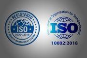 تمدید گواهینامههای استاندارد ISO10002:2018 و ISO10004:2018 بیمه کوثر