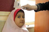 سنجش بیش از ۶ هزار نفر از نوآموزان بدو ورود به دبستان لرستان