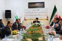 بانک قرض الحسنه مهر ایران آمارهای عملکردی مطلوبی داشته است