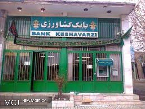 قدردانی استاندار هرمزگان از عملکرد بانک کشاورزی