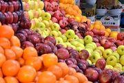 قیمت ۹ قلم محصول فرنگی در میادین میوه و تره بار کاهش یافت