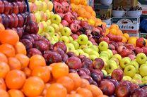 نرخ ۲۰ محصول پرتقاضای میادین میوه و تره بار اعلام شد