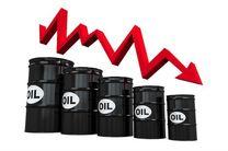 قیمت نفت 45 سنت کاهش یافت