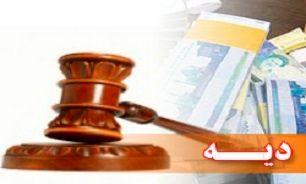 بهزیستی دیه جرائم غیرعمد 20 زن سرپرست خانوار را پرداخت کرد