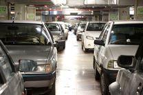۲۷ لکه پارکینگ در منطقه سه شناسایی شد