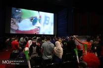تماشای مسابقات جام جهانی در سینما آزادی