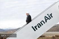 رئیسجمهور وارد استان کردستان شد+ برنامهها
