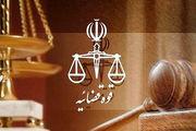 خلاءهای قانونی مانع برخورد لازم با مجرمان است