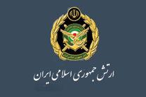 ارتش به مناسبت روز مبارزه با استکبار جهانی بیانیه ای صادر کرد