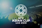 برنامه روز دوازدهم جام ملت های آسیا