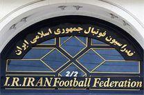 واکنش حراست فدراسیون فوتبال به درگیری در سازمان لیگ