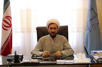 تشکیل کمیته پیشگیری از جرایم سایبری در سطح استان قم