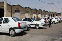 جمعه بازار بزرگ خودروی قم افتتاح شد