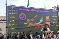 انقلاب اسلامی، انقلاب قدرت و ثروتاندوزی نیست / مسوولان به آرمانهای انقلاب برگردند