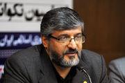 حکم رئیس فدراسیون تکواندو صادر شد
