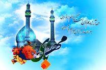 جمع آوری صدقه سلامتی امام زمان (عج) بصورت الکترونیکی در اصفهان